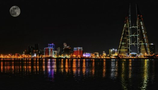 Listen Up, Qatar Happenings May 2017