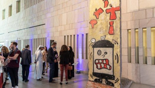 Qatar Museums brings a piece of Berlin Wall to Georgetown with support from Qatar Foundation
