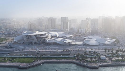 National Museum of Qatar: What to Expect