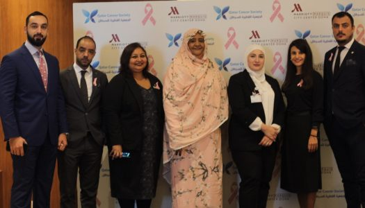 Breast Cancer Awareness Campaign by Marriott Marquis City Center Doha