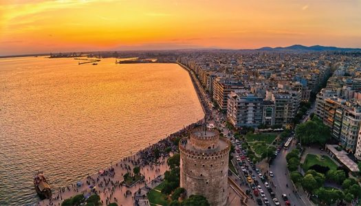 ALPHA CITY: THESSALONIKI