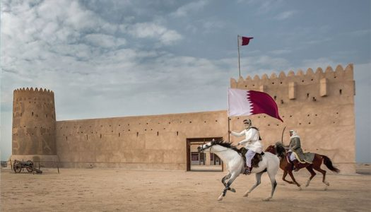 QATAR NATIONAL DAY 2019