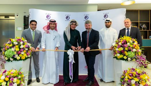 Premier Inn Doha Airport Hotel Opens