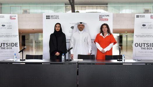 The British Council, Qatar Museums and Qatar Foundation launch public art forum