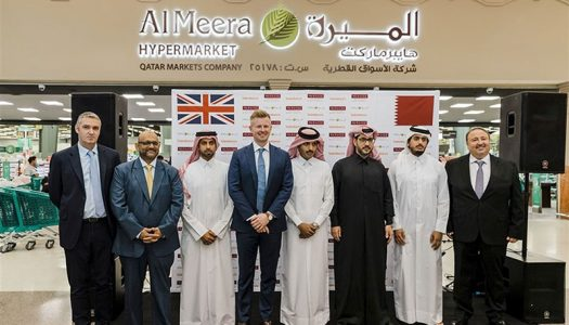 British Supermarket Sainsbury's launches exclusively at Al Meera.