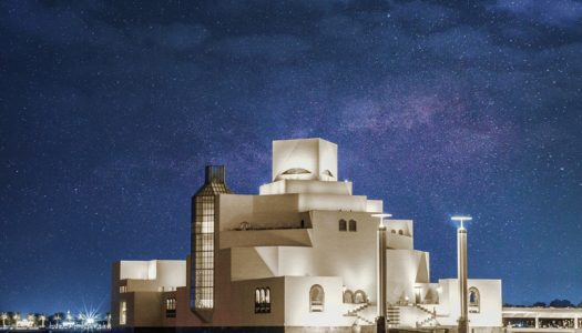 QATAR MUSEUMS TO BEGIN REOPENING MUSEUMS AND HERITAGE SITES