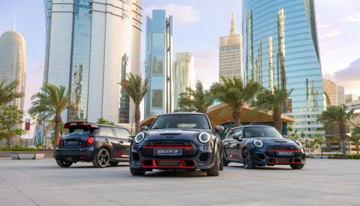 """MINI QATAR AWARDED """"DEALER OF THE YEAR"""" 2019 IN THE MIDDLE EAST."""