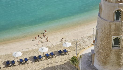 FOUR SEASONS HOTEL DOHA INTRODUCES SUMMER STAYCATION OFFER