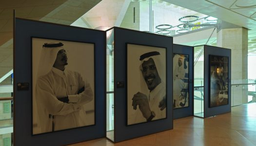 A FALCON'S EYE: TRIBUTE TO SHEIKH SAOUD AL THANI OPENS AT THE MUSEUM OF ISLAMIC ART
