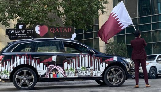 JW MARRIOTT MARQUIS CITY CENTER DOHA  MARKS THE NATIONAL DAY CELEBRATIONS WITH FINE ART